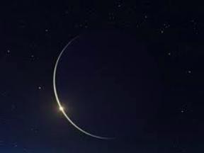 ¿Que hacer en Luna Nueva?